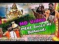 Mere Bhola hai Bhandari.... latest ..singer Raju nanda