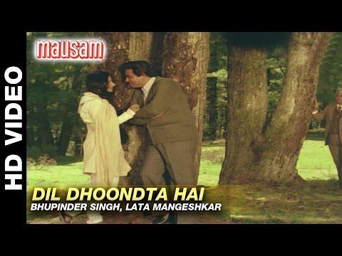 Dil Dhoondta Hai - Mausam | Bhupinder Singh & Lata Mangeshkar | Sanjeev Kumar & Sharmila Tagore