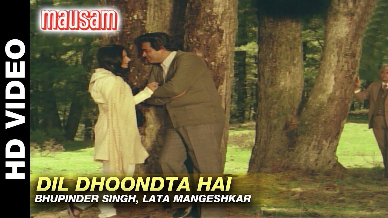Download dil dhoondta hai phir wohi fursat ke raat din bhupinder.