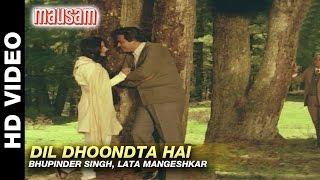 Download lagu Dil Dhoondta Hai - Mausam | Bhupinder Singh & Lata Mangeshkar | Sanjeev Kumar & Sharmila Tagore