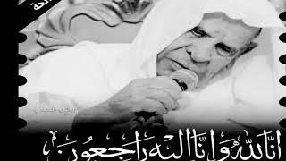 Mp4 Video دعاء الحزين بصوت القارئ عماد شاكر الخفاجي Videos Tube