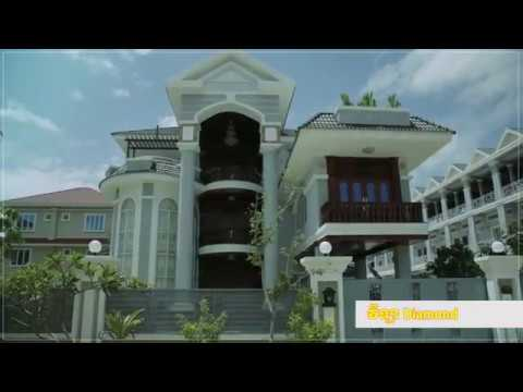 Wellcom to Borey Vimean Phnom Penh