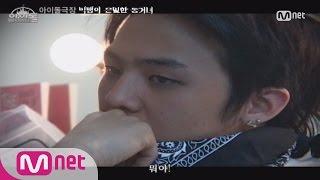 star zoom in baby bigbang is living with a stalker? eng ′데뷔초′빅뱅 ′스토커′와 동거하다? 빅뱅의 은밀한 동거녀8