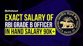 RBI Grade B Salary | In Hand Salary of RBI Grade B Officer | Allowances & Perks of RBI Officer