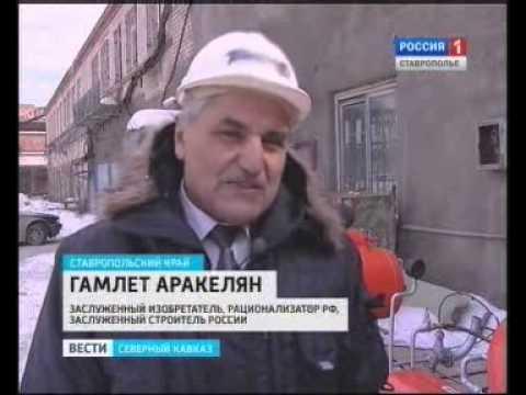 Ставропольский ученый заставил гореть воду. Итоги салона инноваций