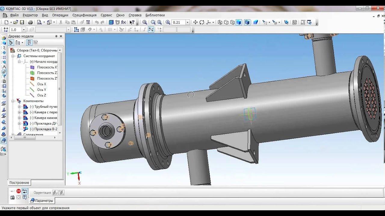 3d модель кожухотрубчатого теплообменника теплообменник теплопередача требования