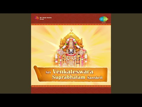 Sri Venkatesa Suprabhatham Mp3