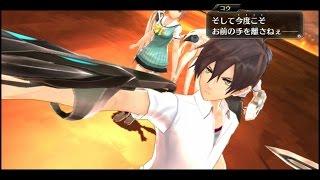 【PS Vita】Tokyo Xanadu 東京ザナドゥ ラスボス戦