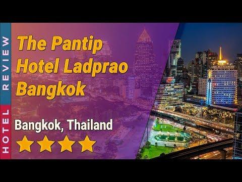 The Pantip Hotel Ladprao Bangkok hotel review   Hotels in Bangkok   Thailand Hotels