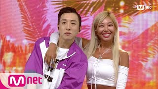 [Flowsik X Jessi - All I Need] KPOP TV Show | M COUNTDOWN 180405 EP.565