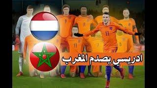 النجم الشاب أسامة إدريسي يرفض اللعب للمنتخب المغربي ويختار منتخب هولندا عكس حكيم زياش