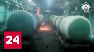 Рабочий занимался сваркой на цистерне из-под нефтепродуктов и погиб - Россия 24