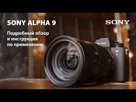 примеры фото sony a7r