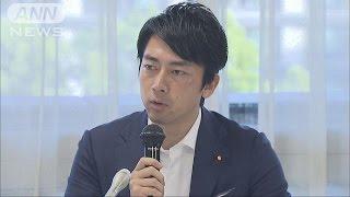 進次郎氏「こども保険、実現を・・・少子化止まらぬ」(17/05/23) thumbnail