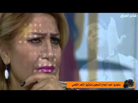 شعر حزين فراق الام والابن الذي ابكى لجنة الحكم