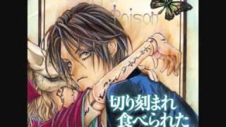 Count Cain - Zabadak - Tabi no Yokan (Tooi Tabi no Kioku Part.1)