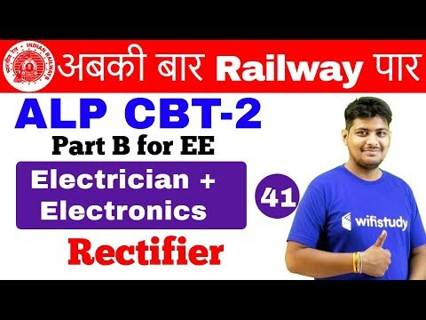 6:00 AM - RRB ALP CBT-2 2018 | Electrician & Electronics by Ramveer Sir | Rectifier