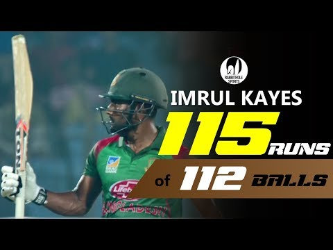 Imrul Kayes's 115 Run's Against Zimbabwe || 3rd ODI || Zimbabwe tour of Bangladesh 2018