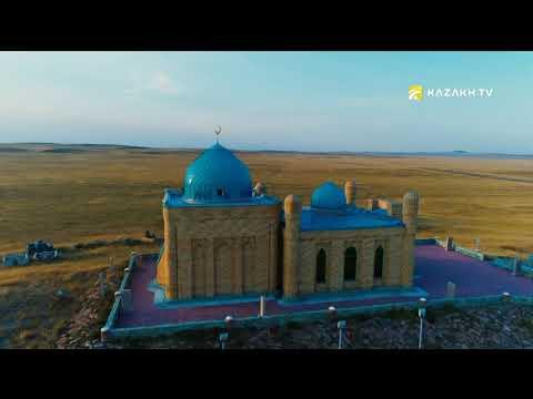 Туған жер - Павлодарская область