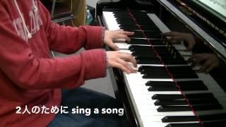 なおと(ナオトインティライミ)の「宇宙一お前を好きな男の歌」を耳コピして弾いてみました。リクエストありがとうございました。 ☆...