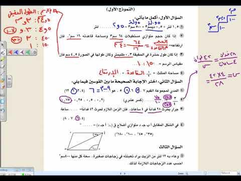 حل كتاب التجويد صف سادس ف1