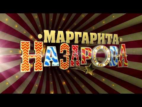 Русские сериалы смотреть онлайн бесплатно в хорошем качестве
