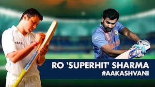 What makes Rohit Sharma so special?: #AakashVani