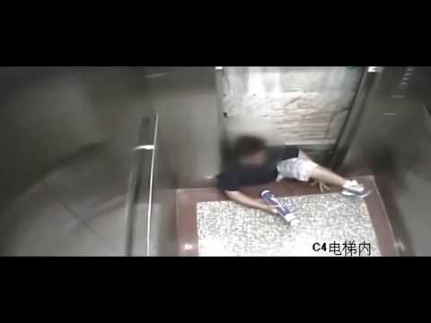 Китай вебкамера