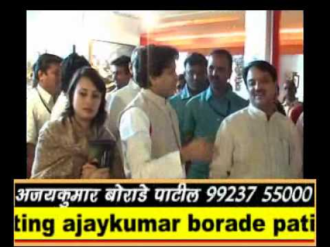 vilasrao deshmukh saheb speech in latur-038.wmv Travel Video