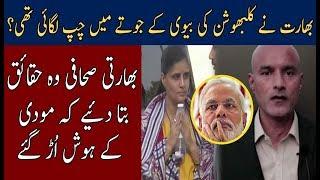 Indian Journalist Exposed Kalbhushan Real Story   Neo News