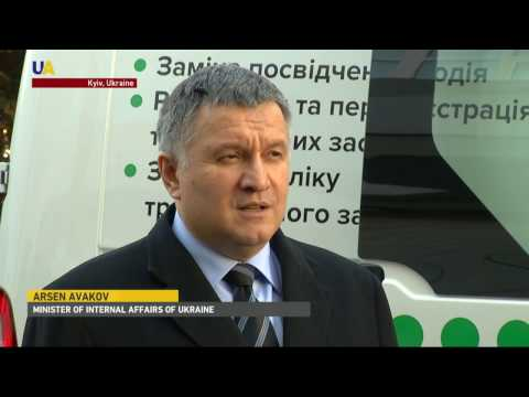 Ukraine Launches Impressive Fleet of Convenient Mobile Service Centers