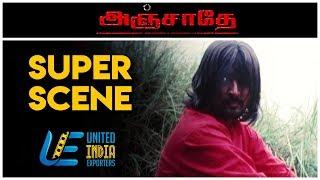 Anjathe Super Scene 13 Narain Prasanna Ajmal Ameer Vijayalakshmi