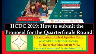IICDC (2019): How to submit the proposal for quarter final round? I Project contest