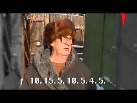 мужик бабулька и транс видео