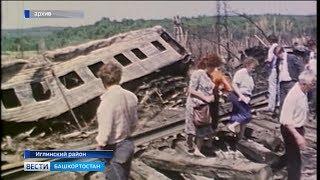 30 лет со дня железнодорожной катастрофы под Улу-Теляком: трагедия глазами очевидцев