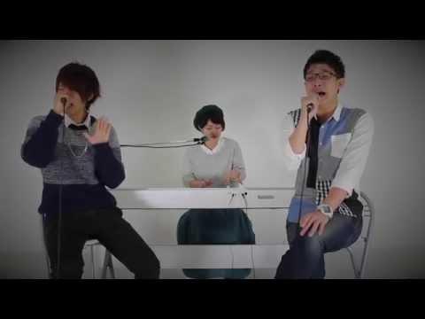 日々/吉田山田(Cover)TOY VOX