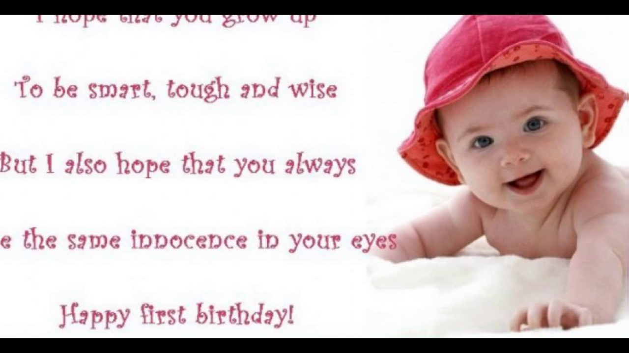 1st Birthday Wishes And Cute Baby Birthday Messages Whatsapp