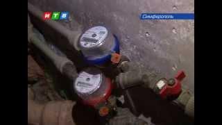 Убийственная водопроводная система(Убийственная водопроводная система — в доме на улице Маршала Жукова 3 в собственной квартире мужчина обвар..., 2015-01-27T08:23:02.000Z)