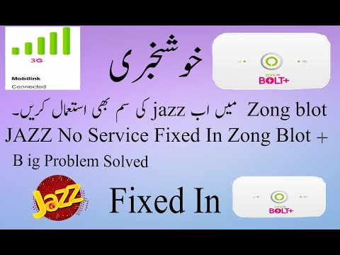 Zong E5573cs 322 Jazz No Service Fixed - YouTube