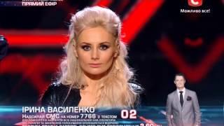 «Х-фактор-5» /Ирина Василенко - ГОЛОСУЙ /Пятый прямой эфир(06.12.2014)