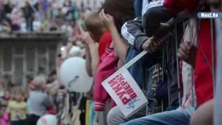 День города Асбест 2013   Обзор всех событий   Весь день