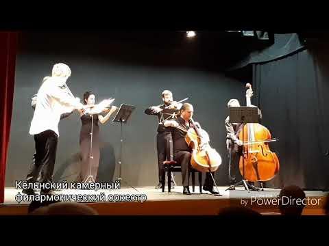 Кёльнский камерный филармонический оркестр в Фуэнхироле