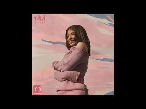 "Donya - ""Tala"" OFFICIAL AUDIO"