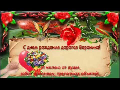 Поздравление для дошкольных работников в день дошкольного работника