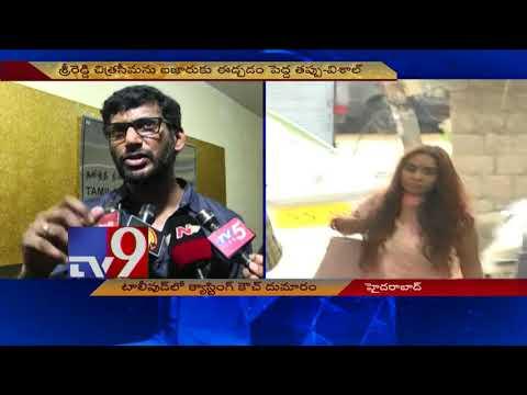Sri Reddy on Pawan Kalyan || RGV Tweet || Phoebe Martin - TV9