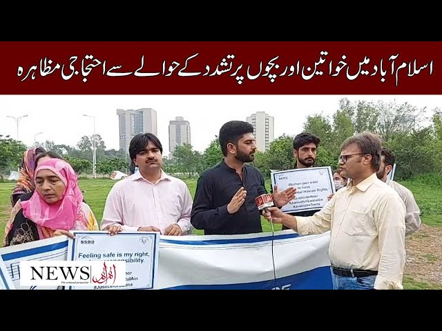 Civil Society Protests Against Violence In Islamabad