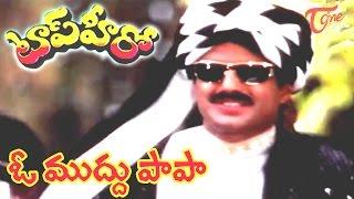 Top Hero Telugu Movie Songs   O Muddu Papa Video Song   Balakrishna, Soundarya