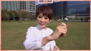《2019閱讀城市》陳雅琳x盧秀燕合體拜年(預告片)