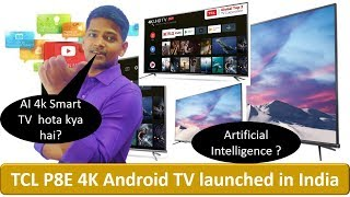 TCL P8E AI 4K Android TV launched in India | Artificial Intelligence ?