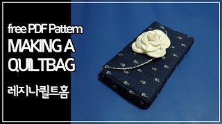 가방만들기 퀼트가방 퀼트가방만들기 퀼트크로스백 만드는법…
